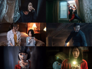 หนังเอเชีย