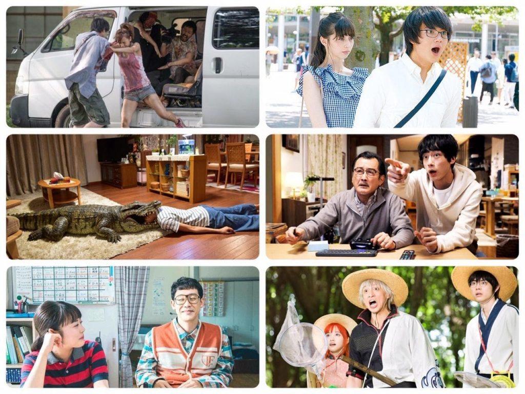 หนังเอเชีย หนังญี่ปุ่น