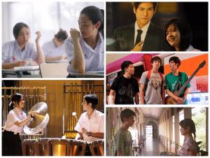 หนังไทย นักเรียน